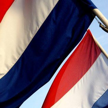Заеми за Холандия