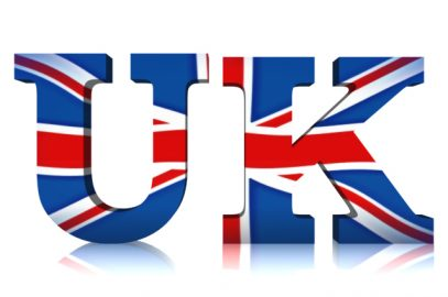 Заеми за Великобритания