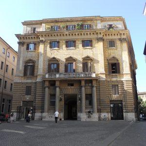 Scuola Leonardo da Vinci – Рим