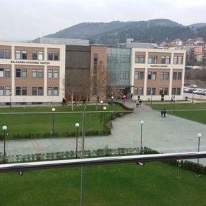 Американски университет в България