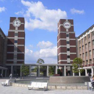 Висше образование в Япония