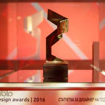 Dibla Design Awards – национални награди за интериорен дизайн