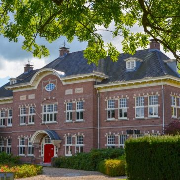 Уебинар на Utrecht University – водещ университет в Холандия