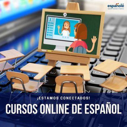 онлайн испански